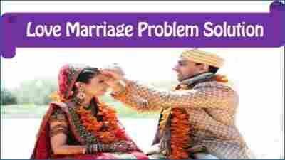 love marriage prediction in Gibraltar